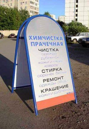 Мимоходы Одесса №1