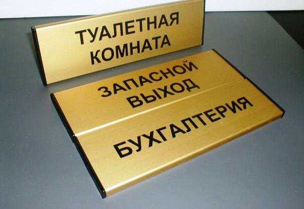 Таблички пример №1