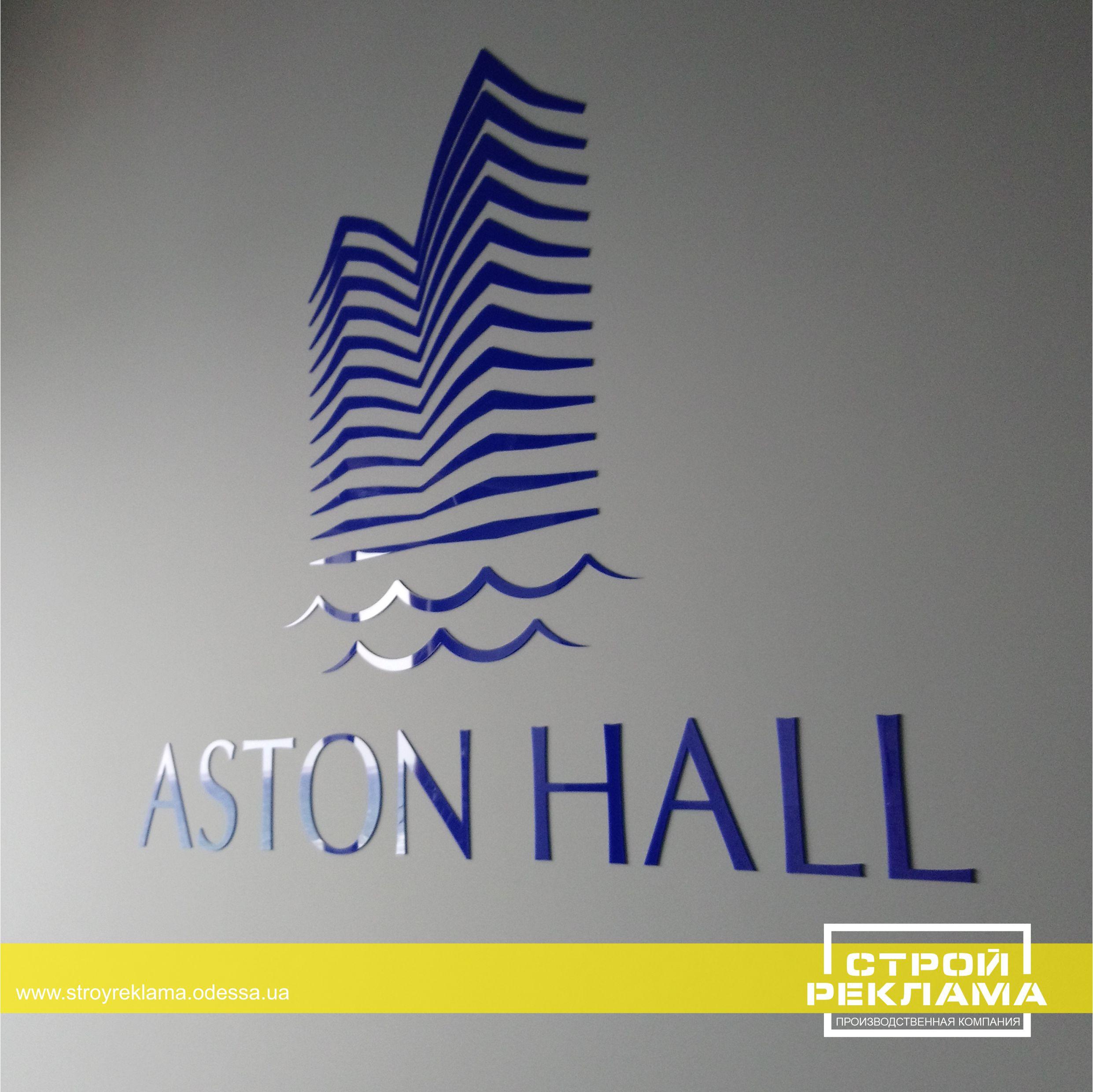логотип в интерьере