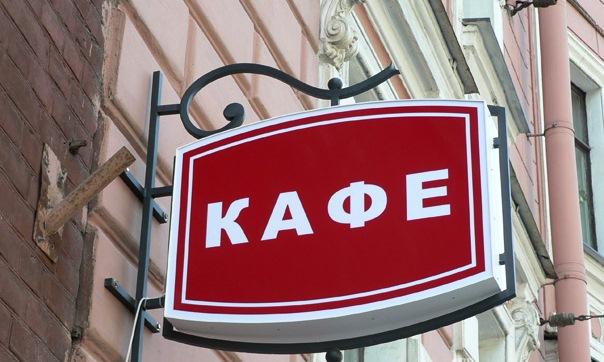 Рекламные консоли Одесса