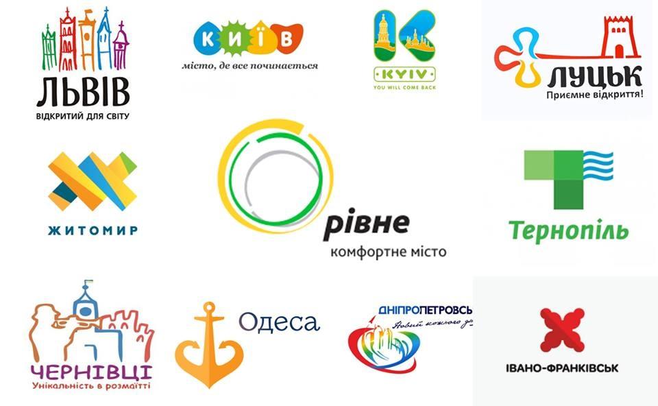 Логотип Одесса №1
