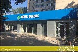 МТБ банк композит