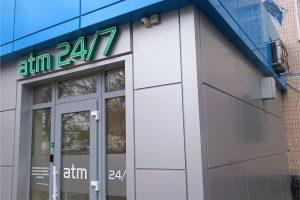 МТБ банк композит 4