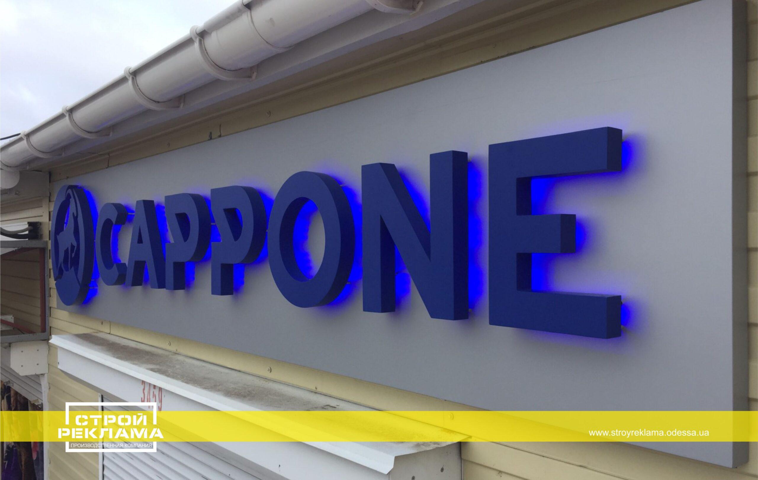 объемные буквы с синим контражурным свечением